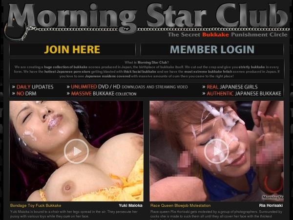 Premium Morning Star Club Account Free